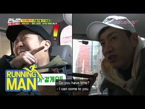 Running Man members' Guest Hunting [Running Man Ep 385]