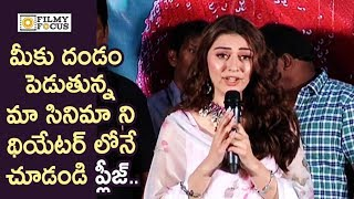 Hansika Motwani Cute Request to Watch Tenali Ramakrishna BABL Movie @Release Press Meet
