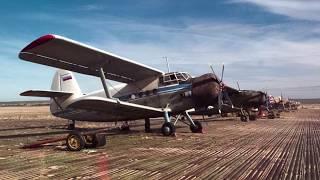 Return to the Antonov - The Museum of flight, Boeing field, Seattle, WA.