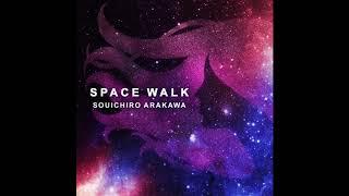 荒川宗一郎 - SPACE WALK