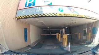 香港泊車好去處 - 香港科學園第二期停車場 (入)