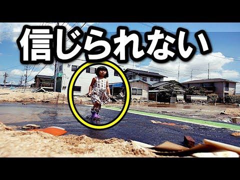 衝撃!!外国人がある光景に「日本人は他の国民と明らかに違う」日本人の信じがたいある行動に海外もびっくり仰天!【海外の反応】