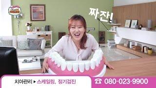 [쿡TV] 에이스손해 …
