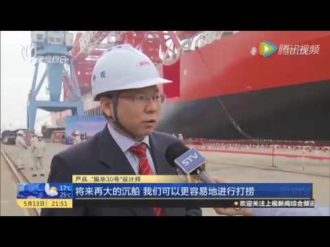 World's biggest salvage tug Zhenhua-30 is unveiled in Shanghai