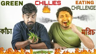 FASTEST EVER GREEN CHILLIES EATING CHALLENGE   Green Chillies Eating Competition   Food Challenge