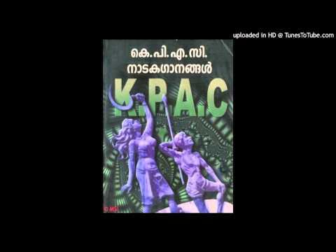 Odakkuzhalumaayi Vannavaninnale - KPAC Drama song.
