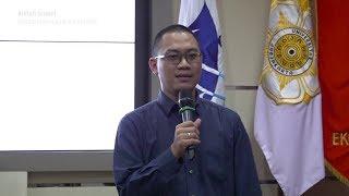 Agile Human Capital Organization | Gema Buana Putra