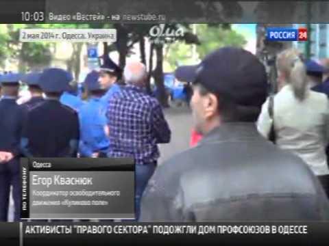 25-й кадр в выпуске новостей Rossiya 24 от 03.05.2014