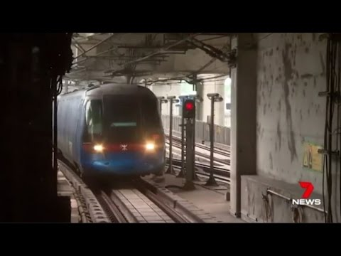 """""""Private Investors Could Help Build Airport Rail Link"""" 19-5-17"""