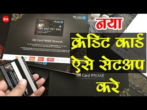 How To Setup SBI New Credit Card In Hindi | By Ishan