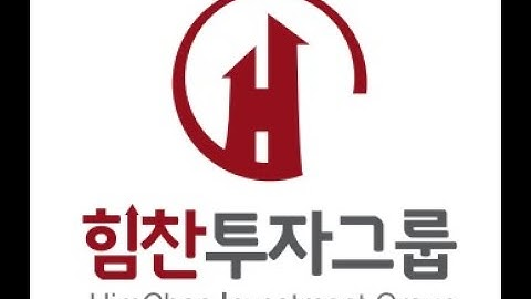 [주식투자]2021.04.06 힘찬투자그룹 뉴스! 특징주,급등주,상한가 종목