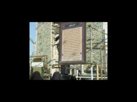 Mashhad - Risaalaat Educational Tour-winter 2007