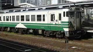 JR東日本 キハ40系2両編成 男鹿線「男鹿行き」秋田駅発車