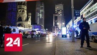 Смотреть видео Чавушоглу: убийство посла РФ направлено на срыв урегулирования в Сирии онлайн