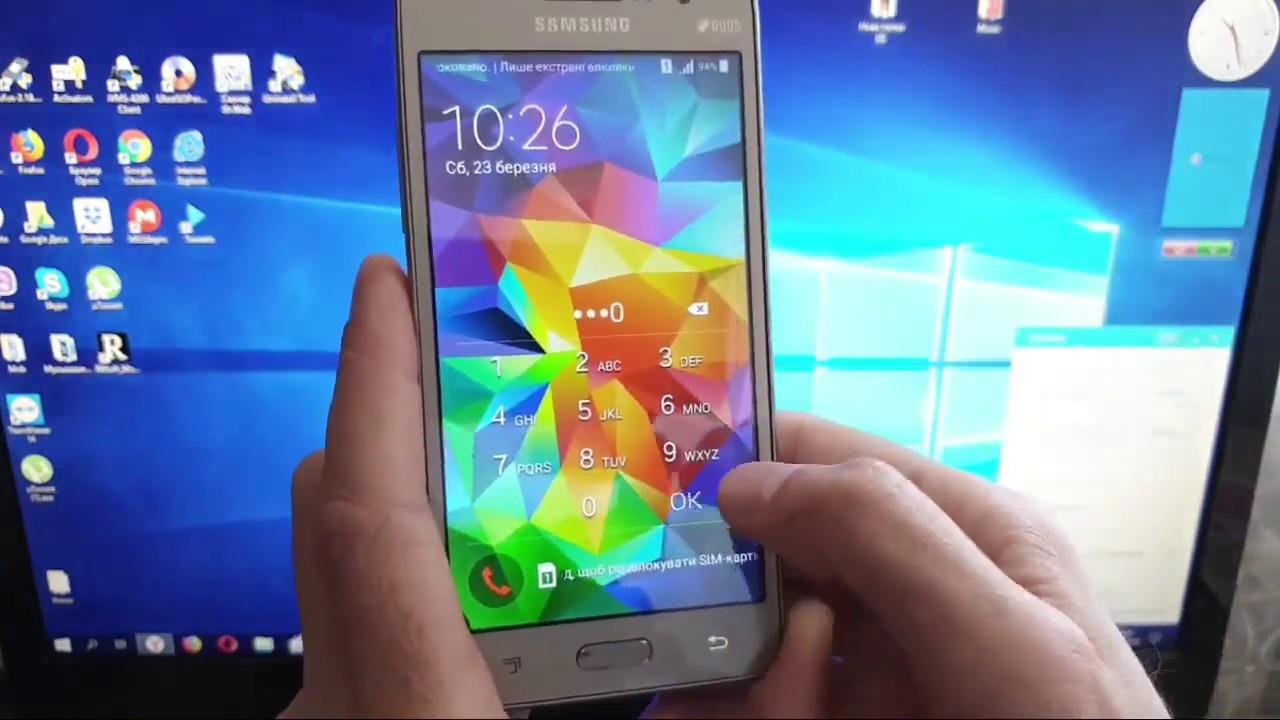 Samsung G531 как сбросить аккаунт