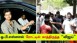 Thalapathy Vijay Waiting in Road Side | OPS | Vijay