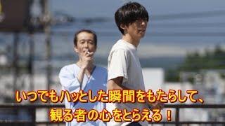 高橋一生×齊藤工 そのコラボがサイコーにそそる映画『blank13』の中身と...
