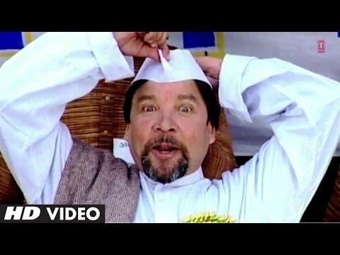 Maar Taani Aakhiri Daun Feat. Ghananand - Aejadi Bhagyaani - Narendra Singh Negi