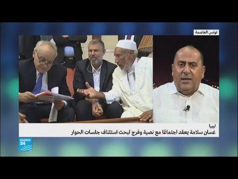 ما جديد جولة المحادثات الليبية في تونس؟  - نشر قبل 4 ساعة