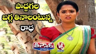 Teenmaar Radha Says Heavy Breakfast To Eat In Morning  Teenmaar News