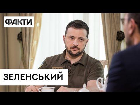 Владимир Зеленский: налоговая амнистия и основные шаги. Интервью ICTV