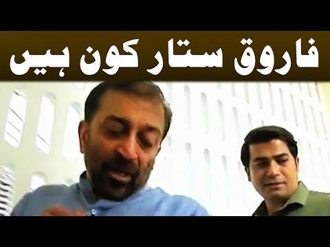 Farooq Sattar Special - Mahaaz - 18 March 2017 - Dunya News