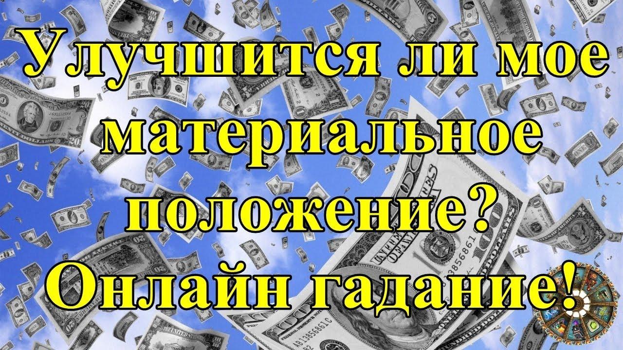 Судебнаяпркатика о взыскании алиментов в твердой денежной сумме в 2019 году