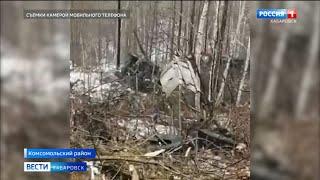 ДТП со смертельным исходом произошло на трассе к пос. Высокогорный в Комсомольском районе