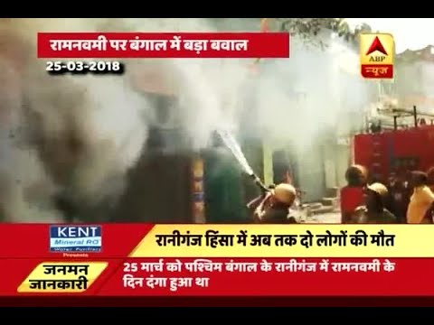 Jan Man: Ground report from riot-hit Raniganj