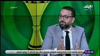 الماتش - معتز الشامي: أجيري لم تظهر بصمته مع منتخب مصر حتى الآن