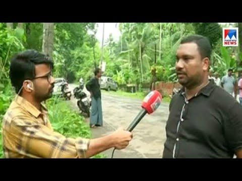 പേരാമ്പ്രയിലെ അപൂർവ്വ വൈറസ് ബാധ: പരിശോധന തുടങ്ങി | Kozhikode | Perambra |health dept