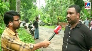 പേരാമ്പ്രയിലെ അപൂർവ്വ വൈറസ് ബാധ: പരിശോധന തുടങ്ങി   Kozhikode   Perambra  health dept