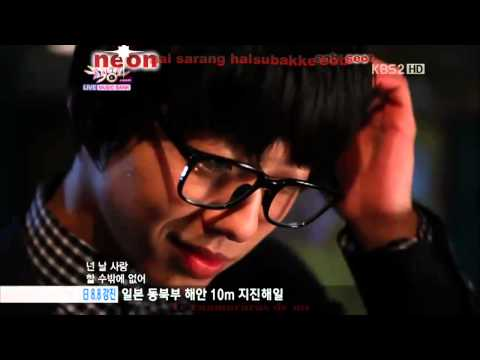 Song Ji Eun ft Bang Yong Gook - Going Crazy sub español+karaoke