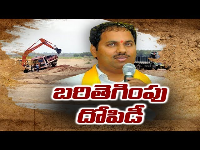 Another case filed on kodela son-telugu crime news today-08/23