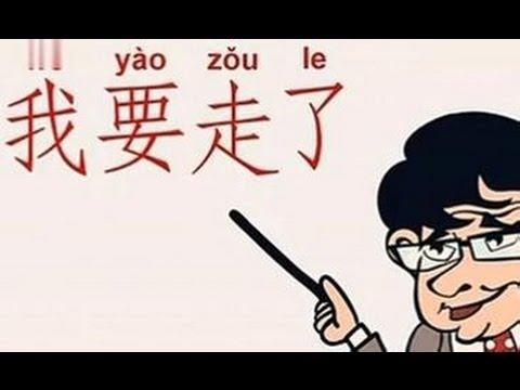 Китайский язык с нуля. Урок 2. Первые фразы и слова