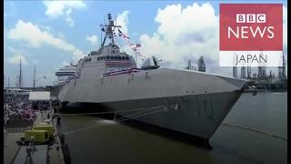 米戦闘艦「ガブリエル・ギフォーズ」、就役