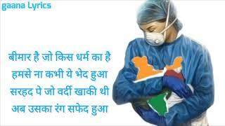 B Praak : Teri Mitti - Tribute | Hindi Lyrics | Ft. Akshay Kumar | Doctors Tribute | gaana Lyrics