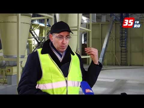 В Харовске запустят самое крупное в регионе производство топливных пеллет