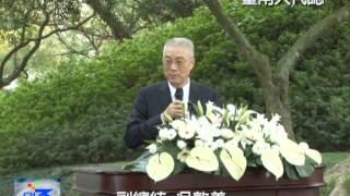 賴市長參加八田與一技師逝世71週年追思紀念會