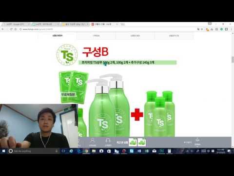 [생활용품]TS샴푸(탈모방지샴푸) 구매후기 및 최저가(싸게사는법) - 합리적인 구매가이드 82