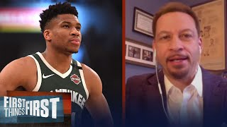 There's little chance of Giannis ending up in Golden State — Chris Broussard | FIRST THINGS FIRST