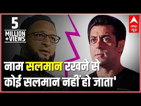 What a luck Salman Khan has got: Owaisi on his immediate bail in 2002 hit-and-run case