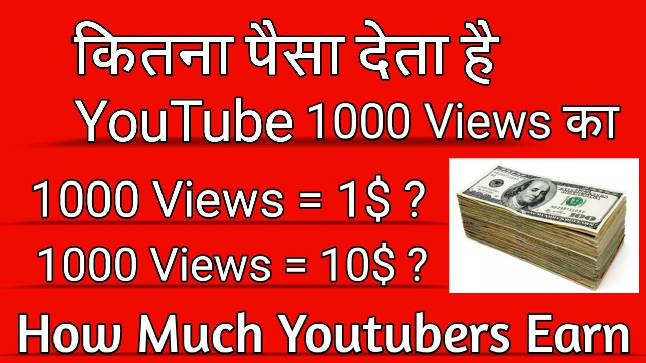 How much money do you make per 1000 views on youtube in rupees