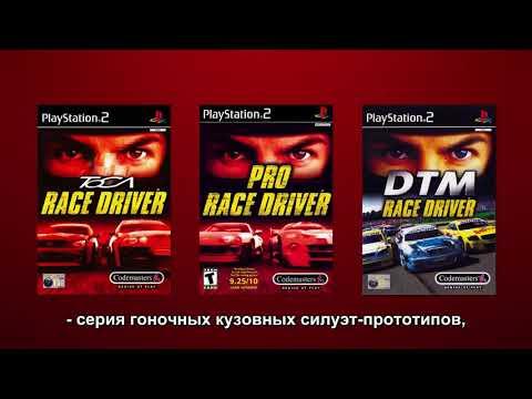 Региональные различия в играх (RUS) перевод :)