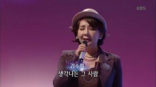 김수희 - 황혼의 블루스 [가요무대/Music Stage] 20200224