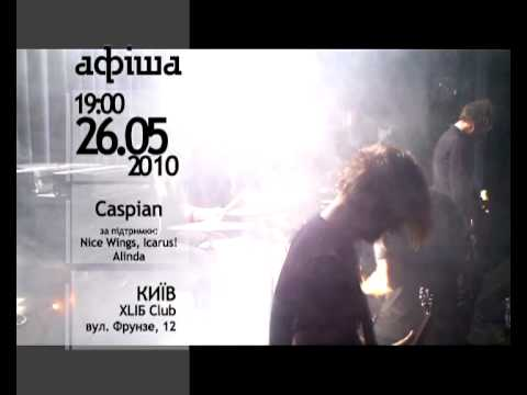 Caspian Enter Music TV  Ad