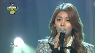 Video Ailee - Singing Got Better, 에일리 - 노래가 늘었어, Show Champion 20140122 download MP3, 3GP, MP4, WEBM, AVI, FLV Juni 2018