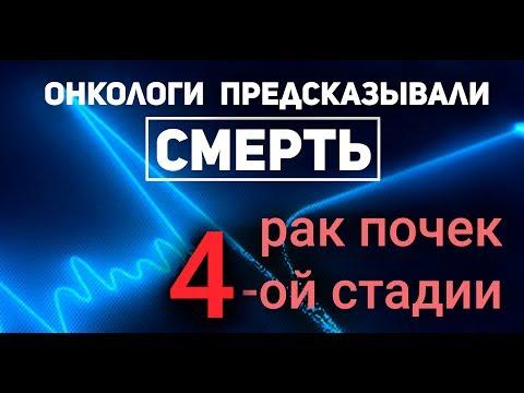 Метастазы в головной мозг: лечение, диагностика, симптомы