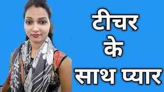 Delhi call girl apne rate batati hai | call girl ko kaise bulaye by desi vivah