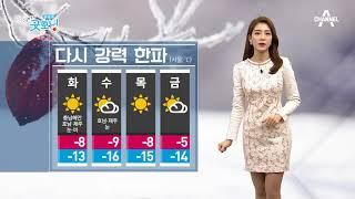 월요일 밤부터 전국 눈·비 내려 thumbnail